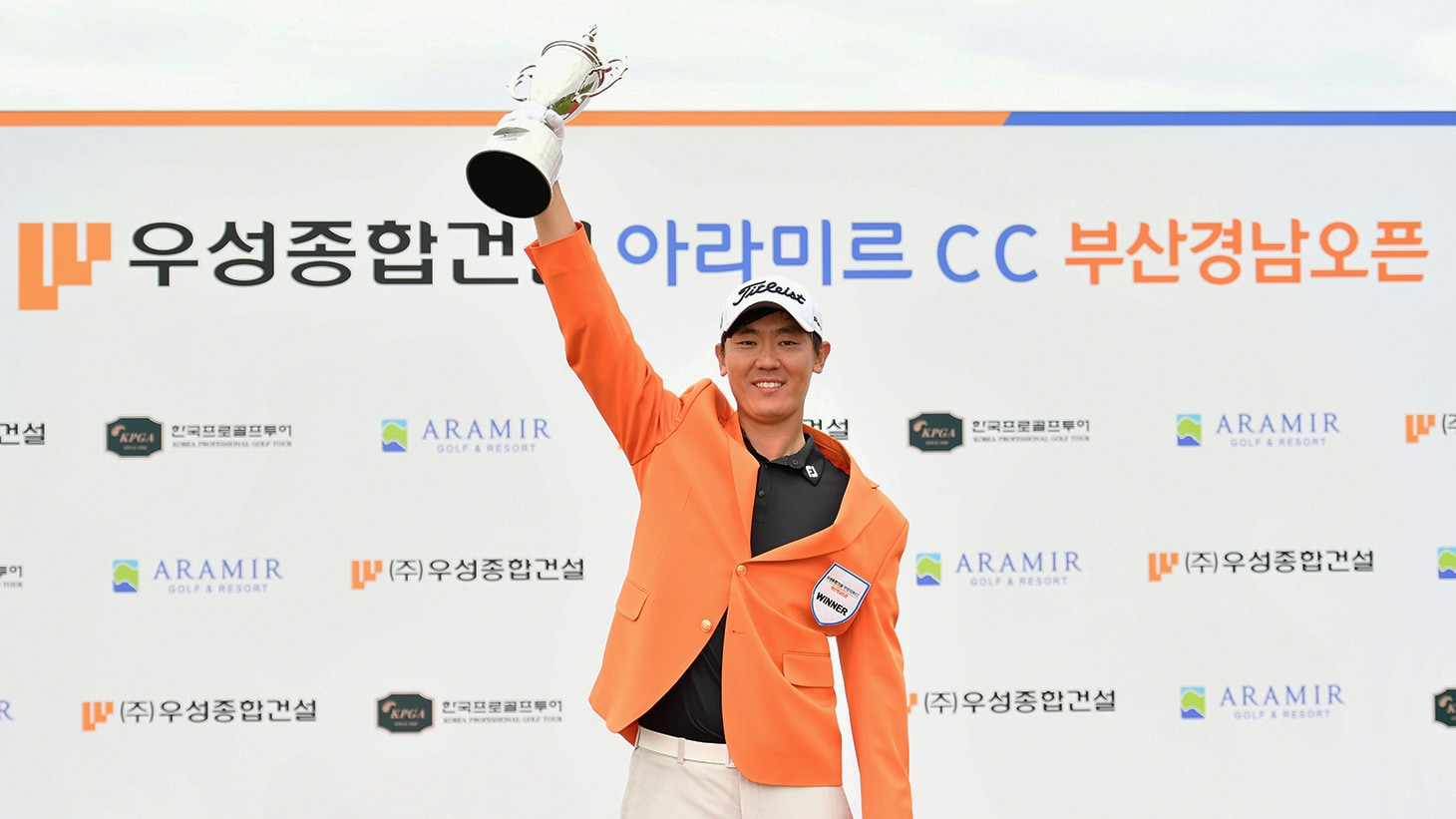 Busan Kyongnam Open (July 5, 2020)