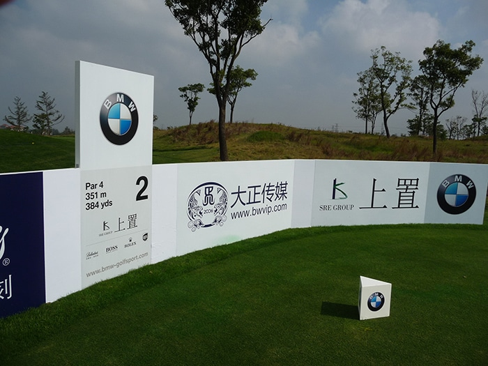 Our home for the week, the BMW Masters.